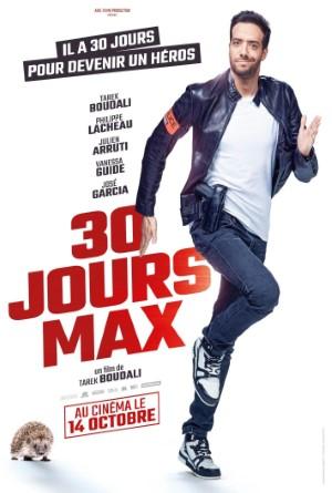 30 jours max  30 วันสุดท้ายพี่ขอห่ามให้สุด (2020)